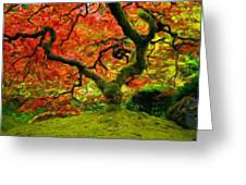 Art Of Landscape Greeting Card