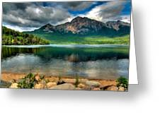 Landscape Fine Art Greeting Card