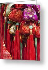4647- Chinese Tassels Greeting Card