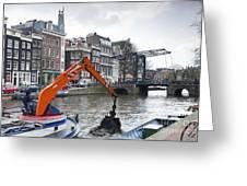 Amsterdam Greeting Card