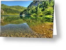 Art Landscapes Greeting Card