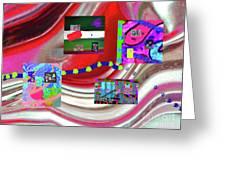 5-3-2015eabcdefghijklmnopqrtuvwxyzabcdefghi Greeting Card