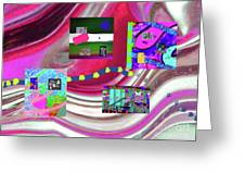 5-3-2015eabcdefghijklmnopqrtuvwxyzabcdefghijk Greeting Card