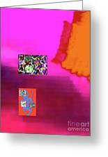 5-5-2015da Greeting Card