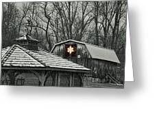 Barn Star Greeting Card