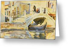 Bridge With Figures Greeting Card