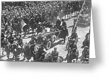 Charles A. Lindbergh Greeting Card