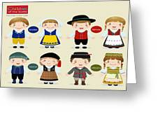 Children Of The Word Greeting Card