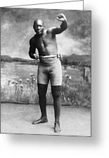Jack Johnson (1878-1946) Greeting Card