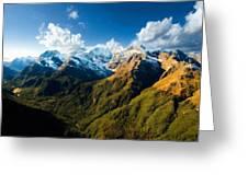 Landscape Acrylic Greeting Card