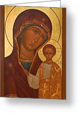 Madonna And Child Christian Art Greeting Card
