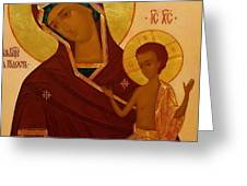Madonna And Child Religious Art Greeting Card