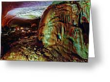 Marble Cave Crimea Greeting Card