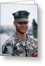 Marine. Greeting Card