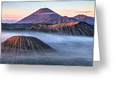 Mount Bromo - Java Greeting Card