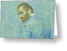Our Loving Vincent Greeting Card