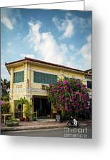 Old French Colonial Architecture In Kampot Town Street Cambodia Greeting Card