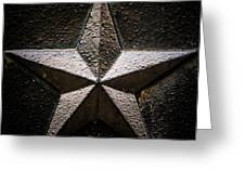 5-pointed Star Greeting Card
