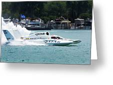 Roostertail From Racing Hydroplanes Boats On The Detroit River For Gold Cup Greeting Card