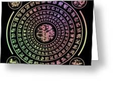 Runes Greeting Card