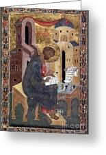 Saint Mark Greeting Card by Granger