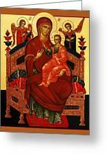 Saint Mary Christian Art Greeting Card