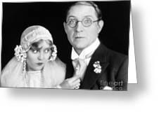 Silent Film Still: Wedding Greeting Card