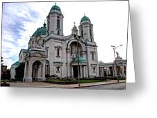 The Basilica Greeting Card
