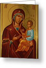 Virgin And Child Religious Art Greeting Card