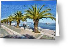 Walkway In Nafplio Town Greeting Card