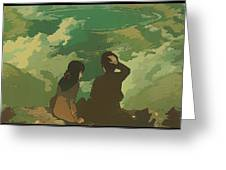 Your Name. Greeting Card