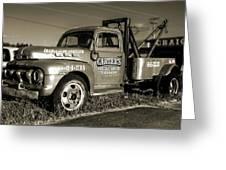 50's Wrecker Truck Greeting Card