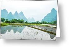 Karst Rural Scenery In Spring Greeting Card