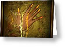 544   Gold Fingers  2017 V Greeting Card