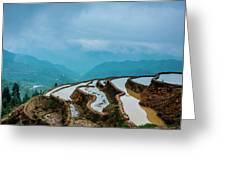 Longji Terraced Fields Scenery Greeting Card