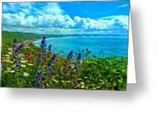Landscape Lighting Greeting Card