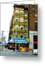 57 Market New York City Greeting Card