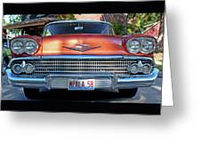 '58 Chevy Comin' Atcha Greeting Card