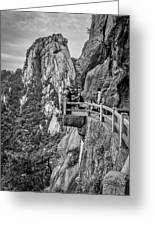 5807- Yellow Mountains Black And White Greeting Card