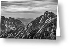 5818- Yellow Mountains Black And White Greeting Card
