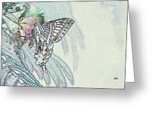 5819 3 Greeting Card