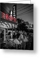 5828- Tropic Theater Greeting Card