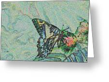 5859 5 Greeting Card
