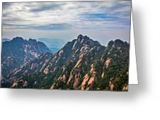 5862 Yellow Mountains Greeting Card