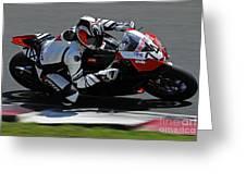 2010 Australian Formula Xtreme Formula Oz Greeting Card