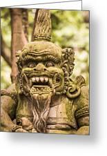 Bali Sculpture Greeting Card