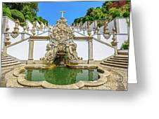 Bom Jesus Staircase Greeting Card