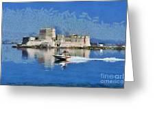 Bourtzi Fortress Greeting Card
