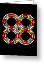 6 Concentric Rings X 4 Greeting Card