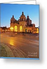 Cordoba, Argentina Greeting Card